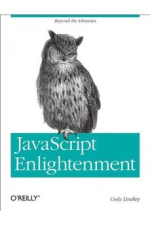 JavaScript Enlightenment (eBook)