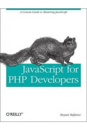 JavaScript for PHP Developers 2013 (eBook)
