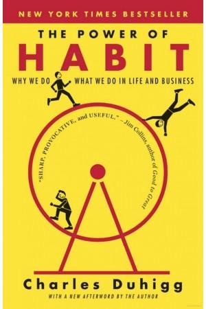 The Power of Habit Audiobook - Unabridged